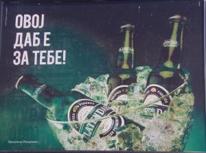 """""""Santé santé santoatere, 't is beter bier dan woatere"""""""